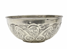Moroccan Hammam Bowl Vintage made of Silver Maillechort Hand Engraved Large 19.5cm 7.7'' (Ref HB36)